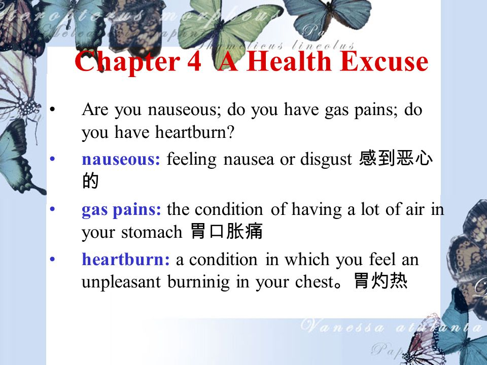 Chapter 4 A Health Excuse Are you nauseous; do you have gas pains; do you have heartburn.
