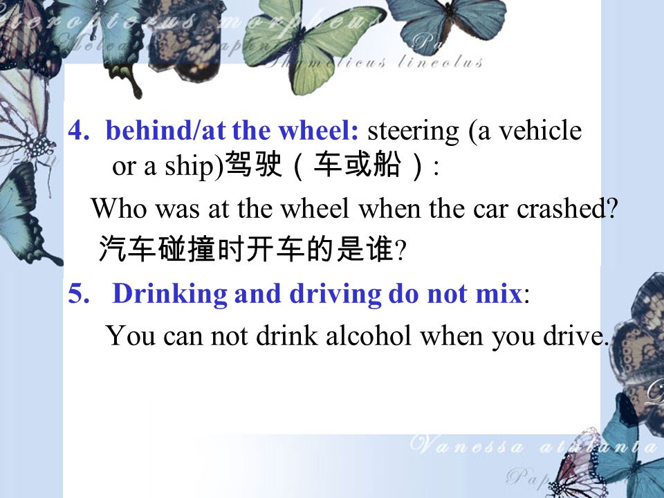 4. behind/at the wheel: steering (a vehicle or a ship) : Who was at the wheel when the car crashed.