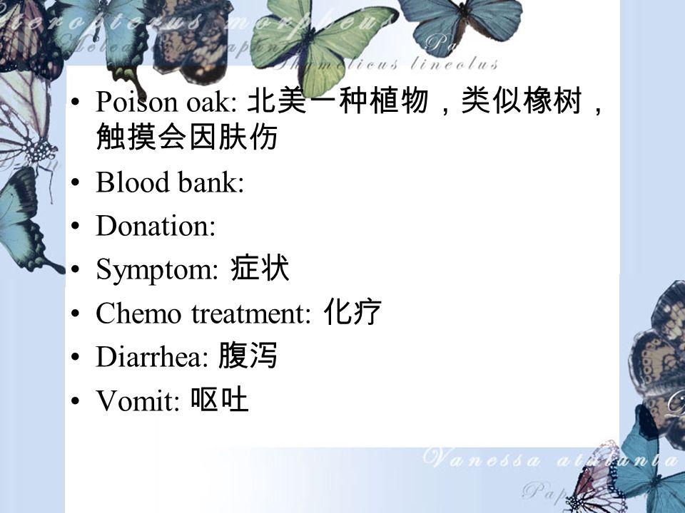 Poison oak: Blood bank: Donation: Symptom: Chemo treatment: Diarrhea: Vomit: