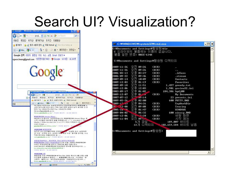 Search UI Visualization