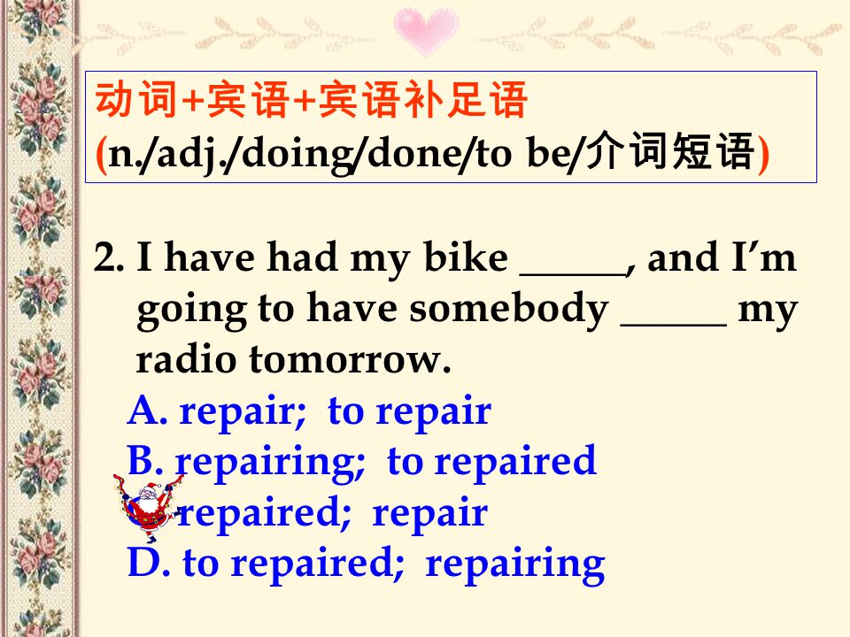 + + (n./adj./doing/done/to be/ ) 1.____ poor at English, Im afraid I cant make myself _____. A. To be; understand B. Im; to understand C. Being; under