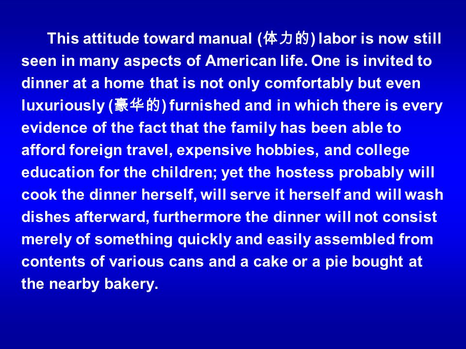 This attitude toward manual ( ) labor is now still seen in many aspects of American life. One is invited to dinner at a home that is not only comforta