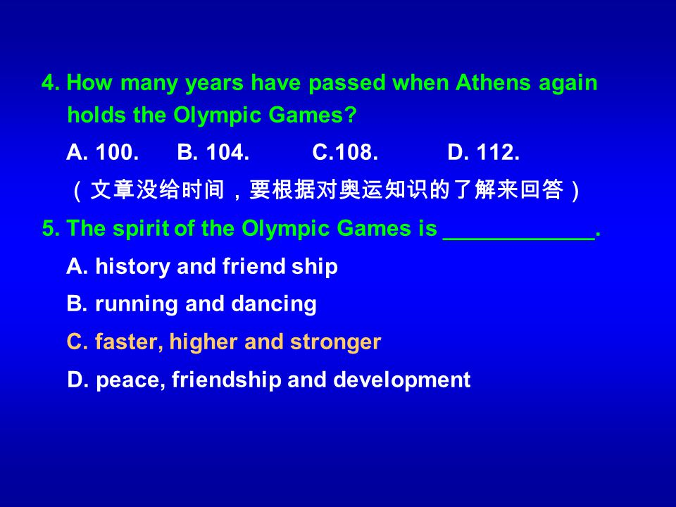 4. How many years have passed when Athens again holds the Olympic Games? A. 100. B. 104. C.108.D. 112. 5. The spirit of the Olympic Games is _________