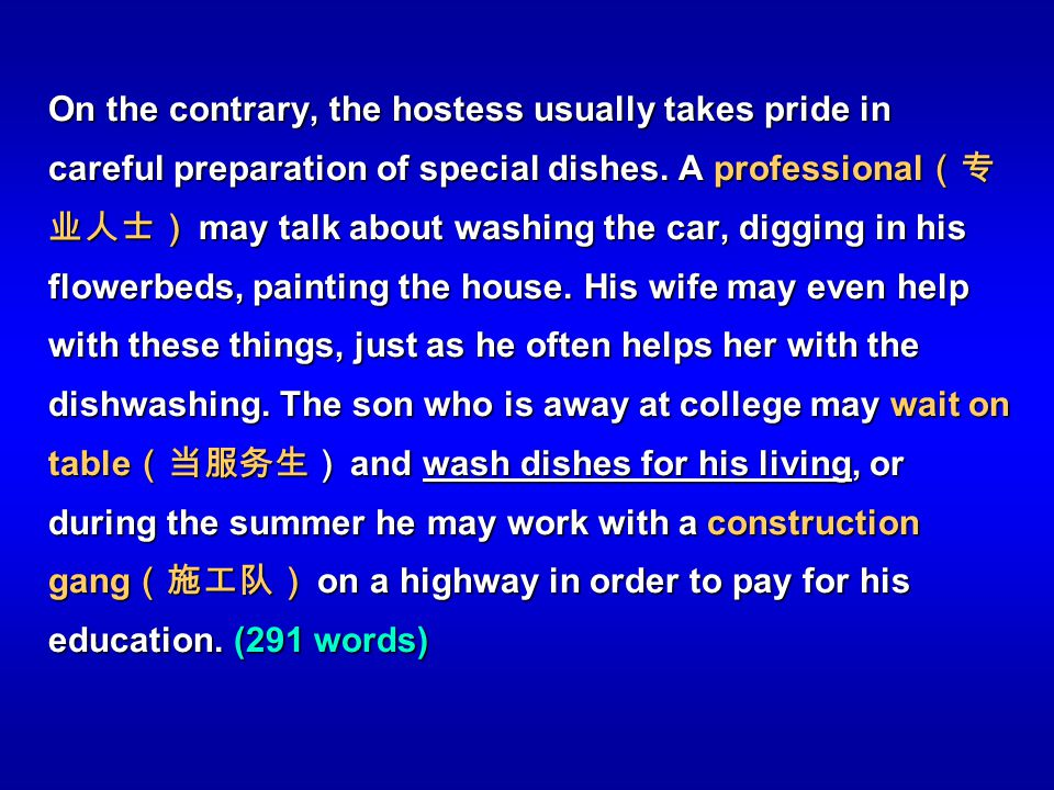 On the contrary, the hostess usually takes pride in careful preparation of special dishes. A professional may talk about washing the car, digging in h
