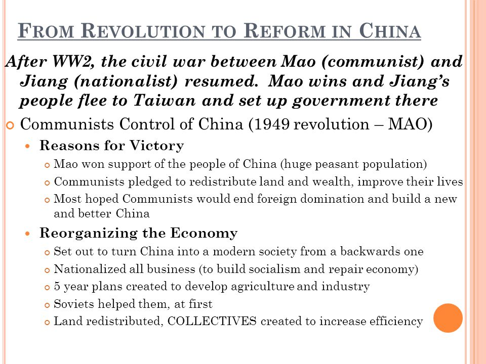 F ROM R EVOLUTION TO R EFORM IN C HINA After WW2, the civil war between Mao (communist) and Jiang (nationalist) resumed.