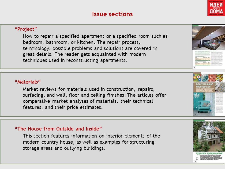 Issue sections Project How to repair a specified apartment or a specified room such as bedroom, bathroom, or kitchen.