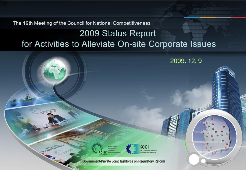The 19th Meeting of the Council for National Competitiveness 2009.