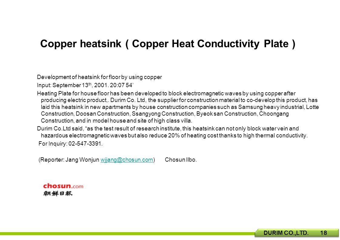 Development of heatsink for floor by using copper Input: September 13 th, 2001.