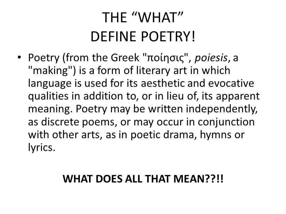 THE WHAT DEFINE POETRY.