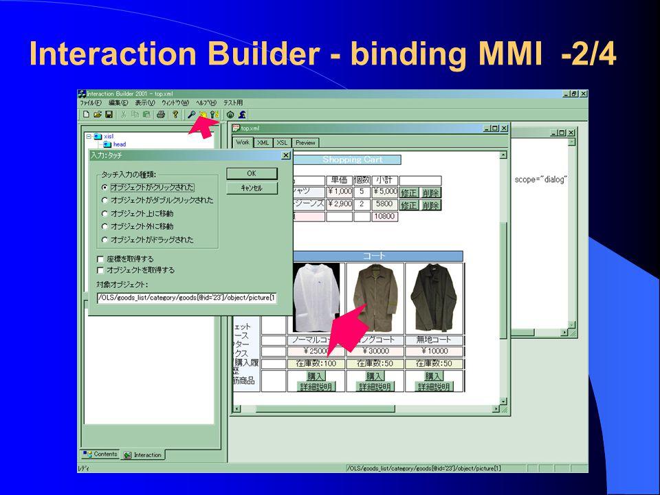 Interaction Builder - binding MMI -2/4