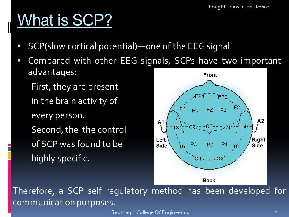 What is SCP? SCP(slow cortical potential)one of the EEG signal Compared with other EEG signals, SCPs have two important advantages: First, they are pr