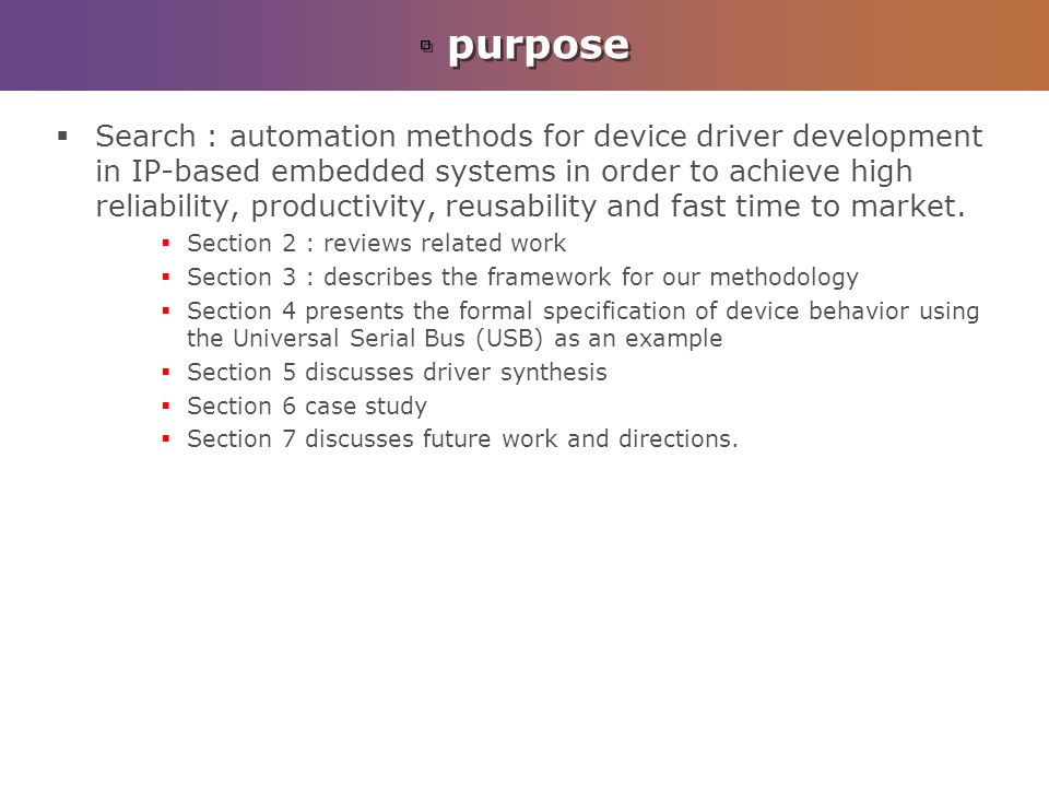 purpose Search : automation methods for device driver development in IP-based embedded systems in order to achieve high reliability, productivity, reu