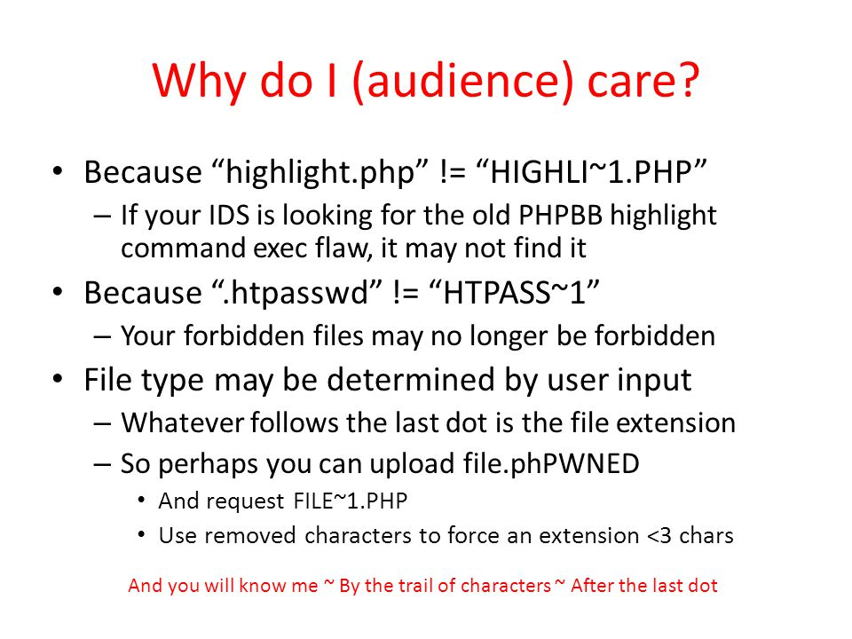 Why do I (audience) care.
