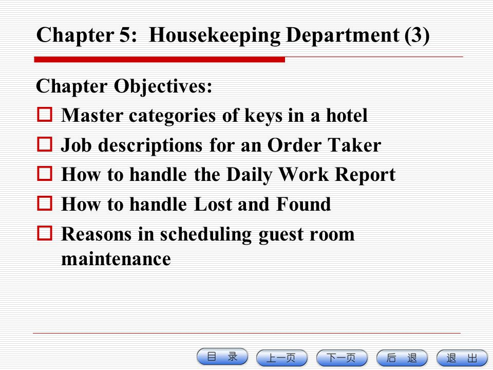 Chapter 5: Housekeeping Department (3) Chapter Objectives: Master categories of keys in a hotel Job descriptions for an Order Taker How to handle the