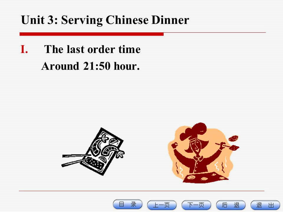 Unit 3: Serving Chinese Dinner I.The last order time Around 21:50 hour.