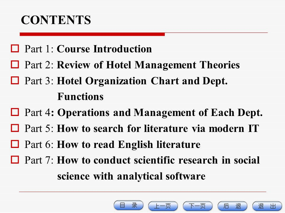 CONTENTS Part 1: Course Introduction Part 2: Review of Hotel Management Theories Part 3: Hotel Organization Chart and Dept. Functions Part 4: Operatio