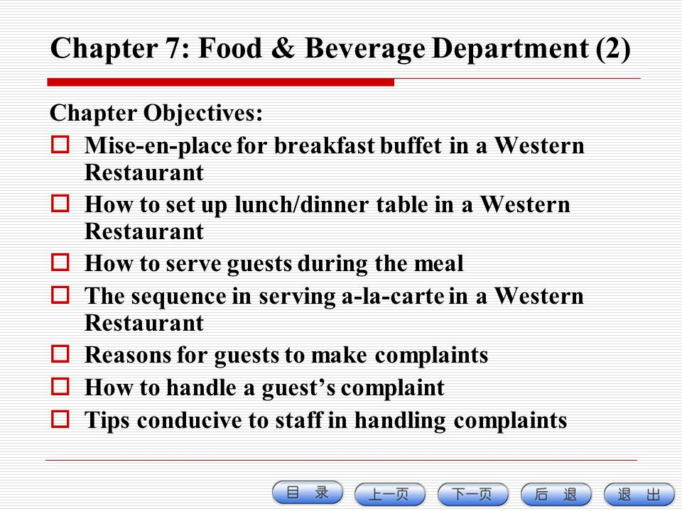 Chapter 7: Food & Beverage Department (2) Chapter Objectives: Mise-en-place for breakfast buffet in a Western Restaurant How to set up lunch/dinner ta