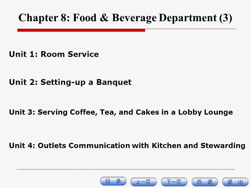 Chapter 8: Food & Beverage Department (3) Unit 1: Room Service Unit 2: Setting-up a Banquet Unit 3: Serving Coffee, Tea, and Cakes in a Lobby Lounge U