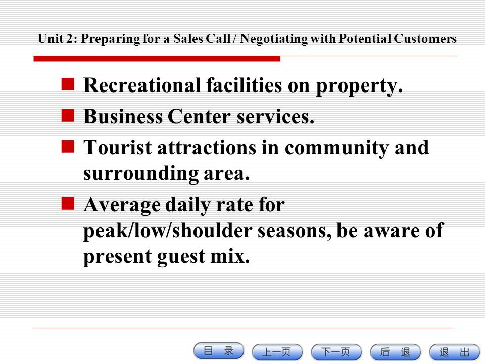 Recreational facilities on property. Business Center services. Tourist attractions in community and surrounding area. Average daily rate for peak/low/