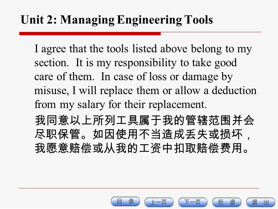 I agree that the tools listed above belong to my section. It is my responsibility to take good care of them. In case of loss or damage by misuse, I wi