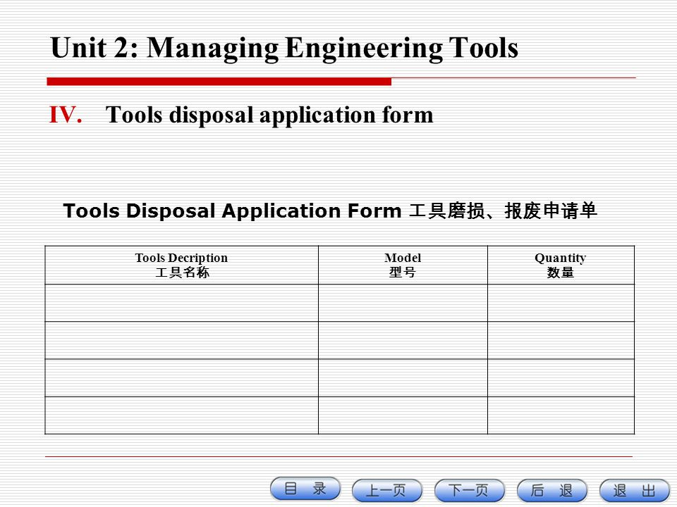 Unit 2: Managing Engineering Tools IV.Tools disposal application form Tools Decription Model Quantity Tools Disposal Application Form