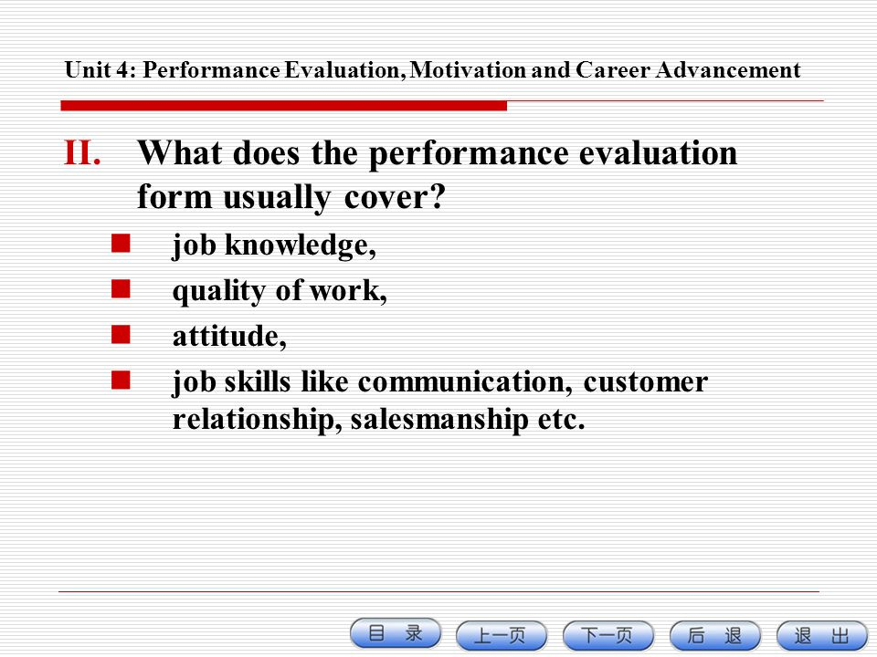 Unit 4: Performance Evaluation, Motivation and Career Advancement II.What does the performance evaluation form usually cover? job knowledge, quality o