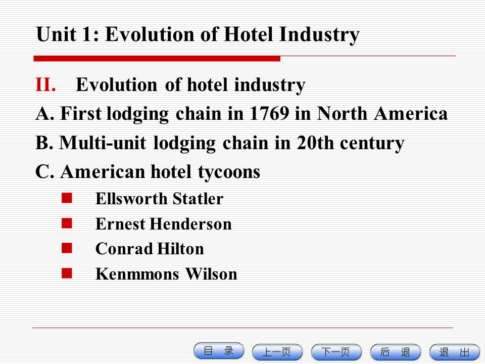 Unit 1: Evolution of Hotel Industry II.Evolution of hotel industry A. First lodging chain in 1769 in North America B. Multi-unit lodging chain in 20th
