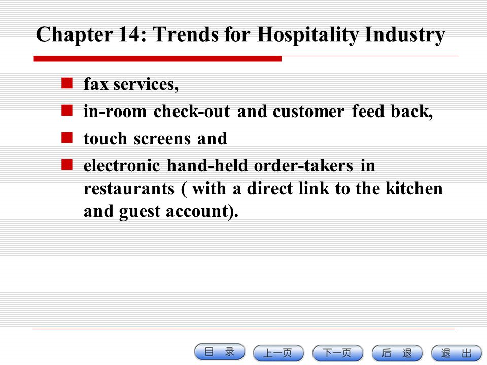 Chapter 14: Trends for Hospitality Industry fax services, in-room check-out and customer feed back, touch screens and electronic hand-held order-taker