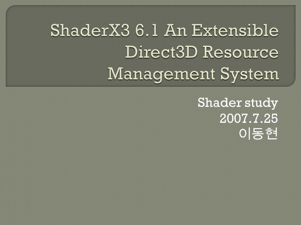 Shader study 2007.7.25