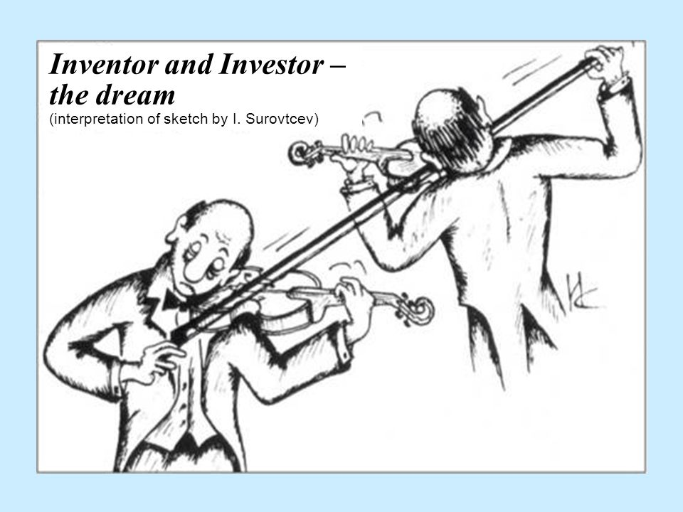 Inventor and Investor – the dream (interpretation of sketch by I. Surovtcev)