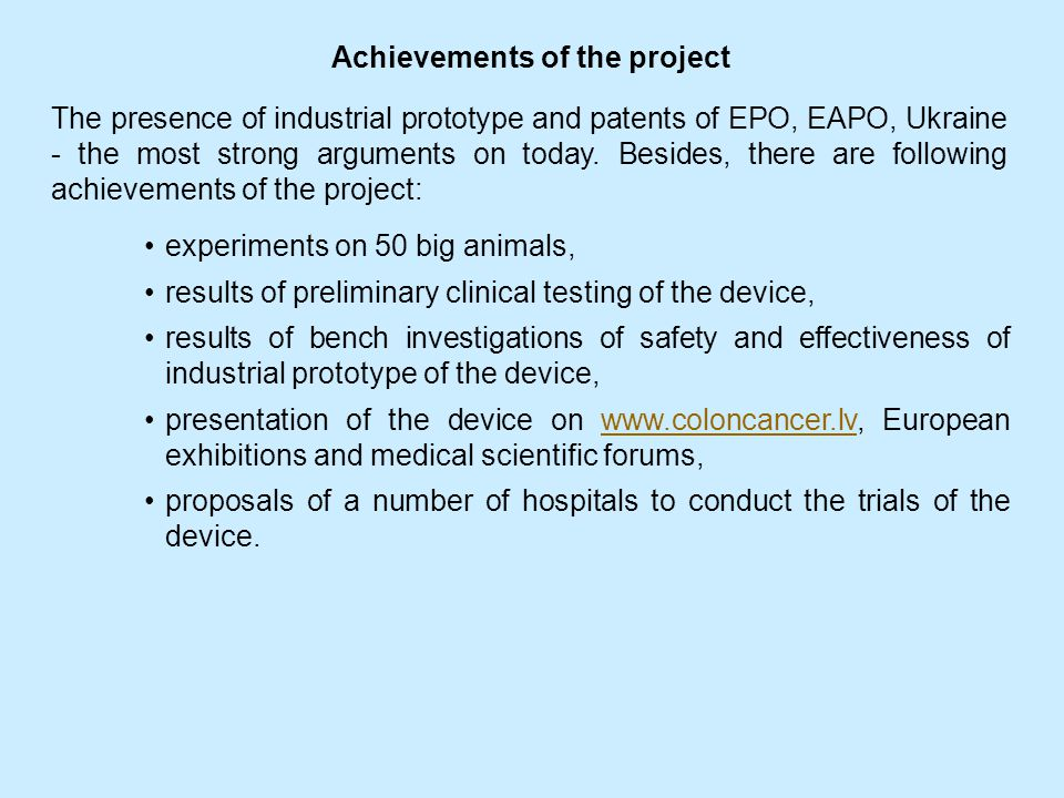Achievements of the project The presence of industrial prototype and patents of EPO, EAPO, Ukraine - the most strong arguments on today.