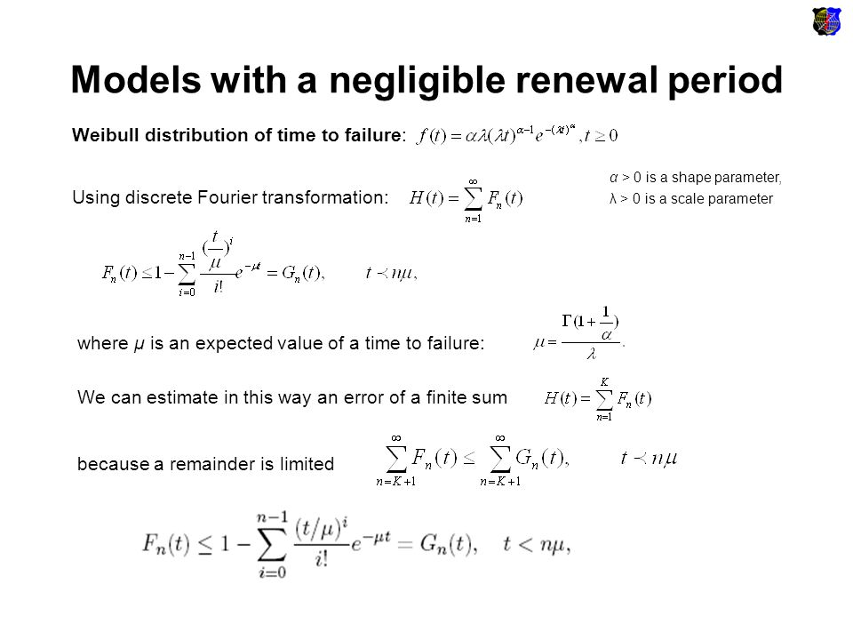 Models with a negligible renewal period Weibull distribution of time to failure: Using discrete Fourier transformation: where μ is an expected value o
