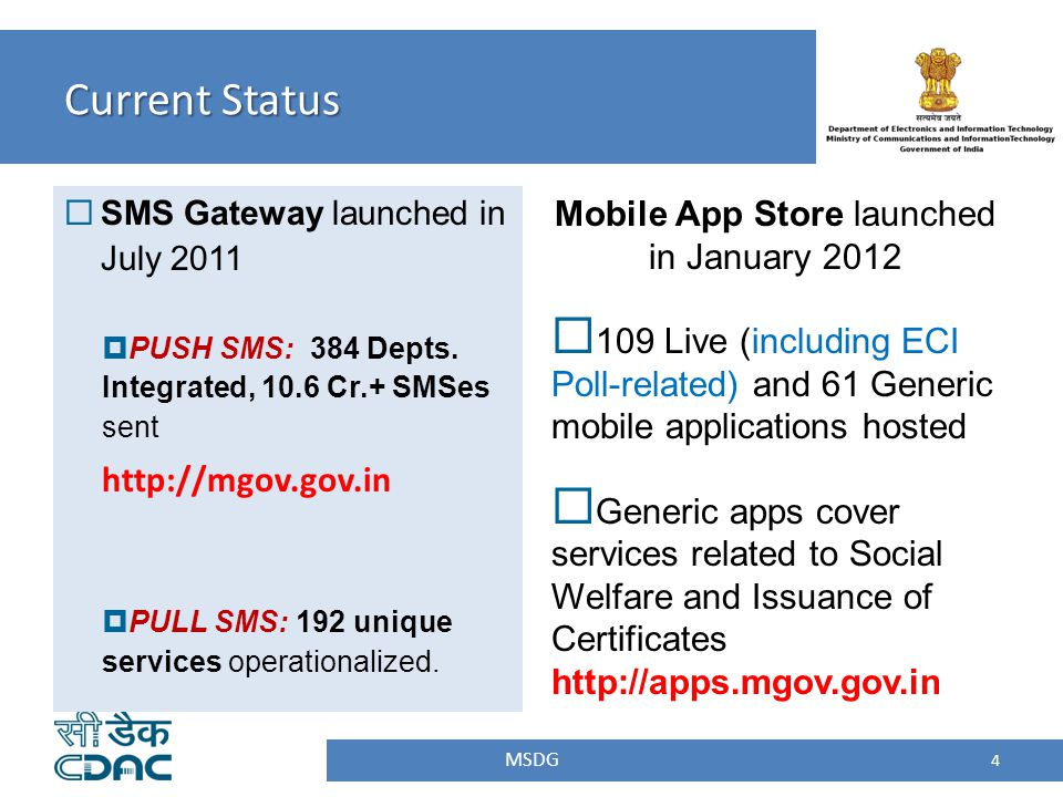 Tracking Application status in ERMS, ECI EVM Tracking, ECI Polling Station Location.
