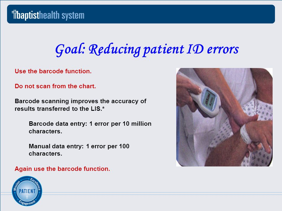 Goal: Reducing patient ID errors Use the barcode function.