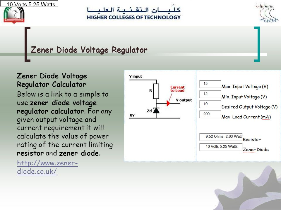 Zener Diode Voltage Regulator Calculator Below is a link to a simple to use zener diode voltage regulator calculator.