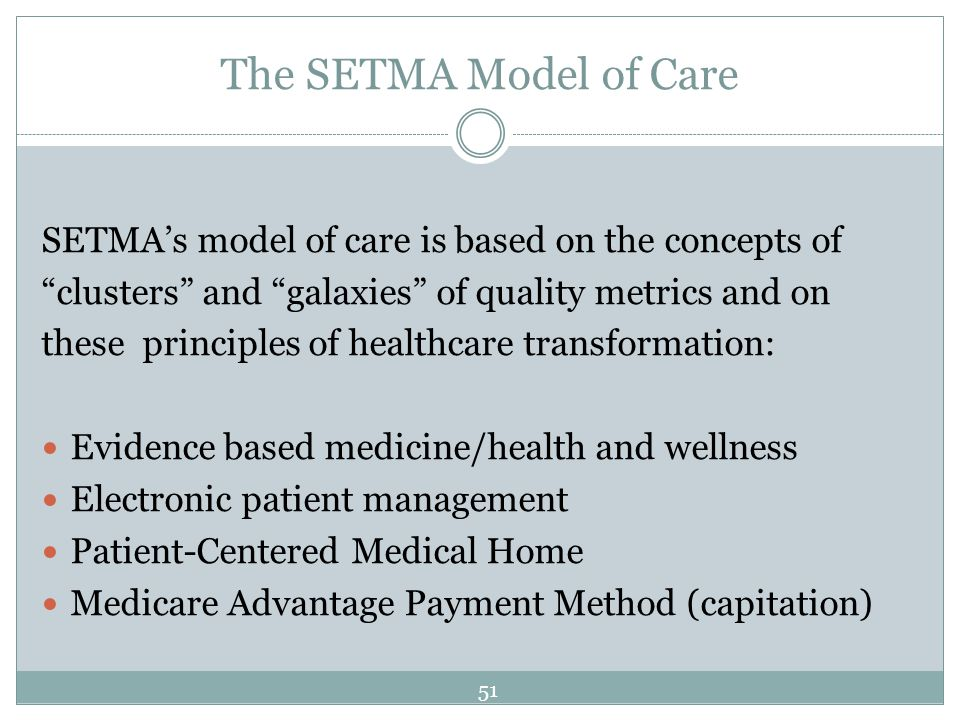 The SETMA Model of Care SETMAs model of care is based on the concepts of clusters and galaxies of quality metrics and on these principles of healthcar