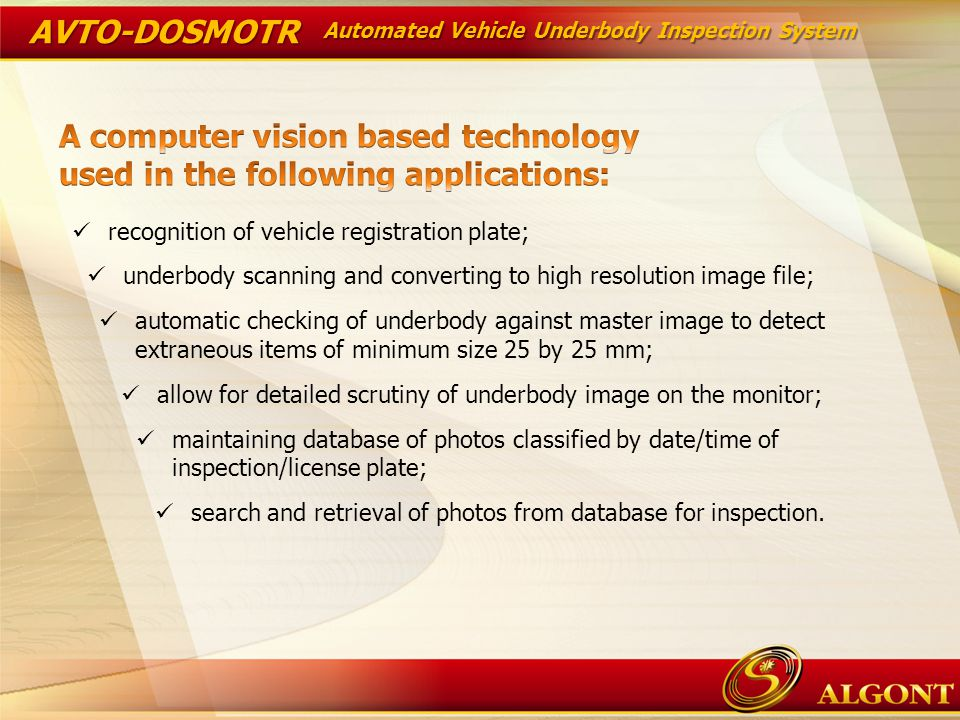 AVTO-DOSMOTR Automated Vehicle Underbody Inspection System
