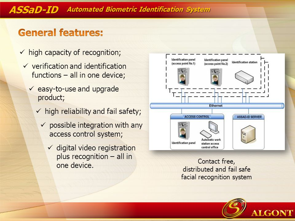 Contact free, distributed and fail safe facial recognition system АSSаD-ID Automated Biometric Identification System