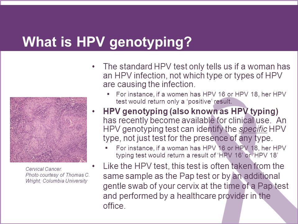 Why would my provider recommend that I have HPV genotyping.