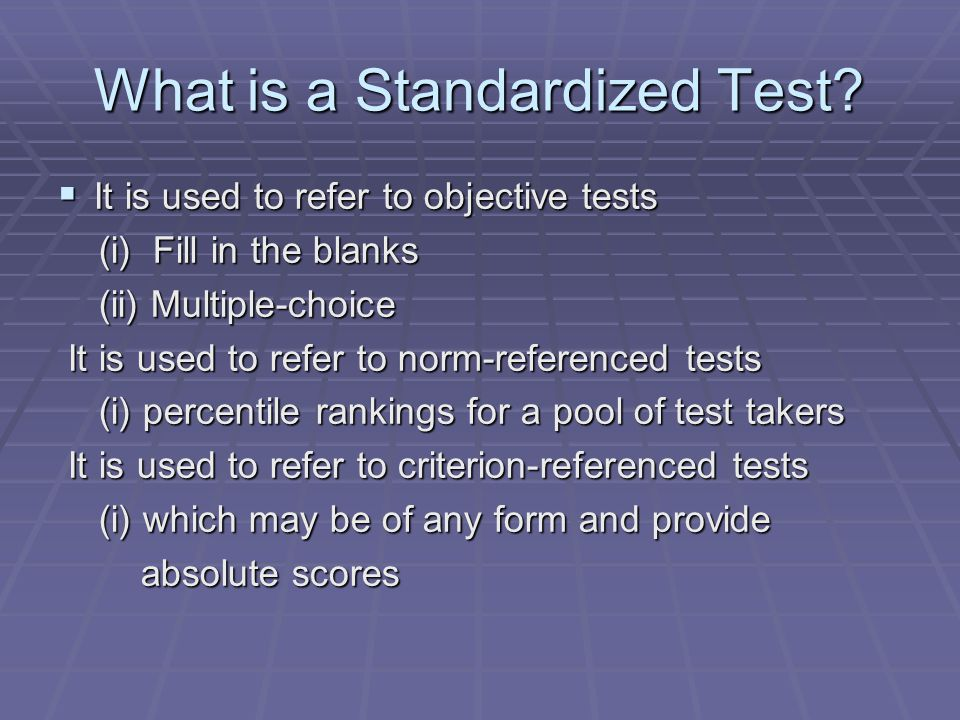 A History of Standardized Testing Or Alice Rivlin the Bane of Modern Educational Woes