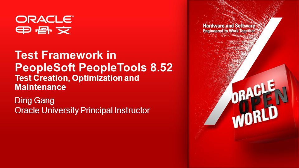 Test Framework in PeopleSoft PeopleTools 8.52 Test Creation, Optimization and Maintenance Ding Gang Oracle University Principal Instructor