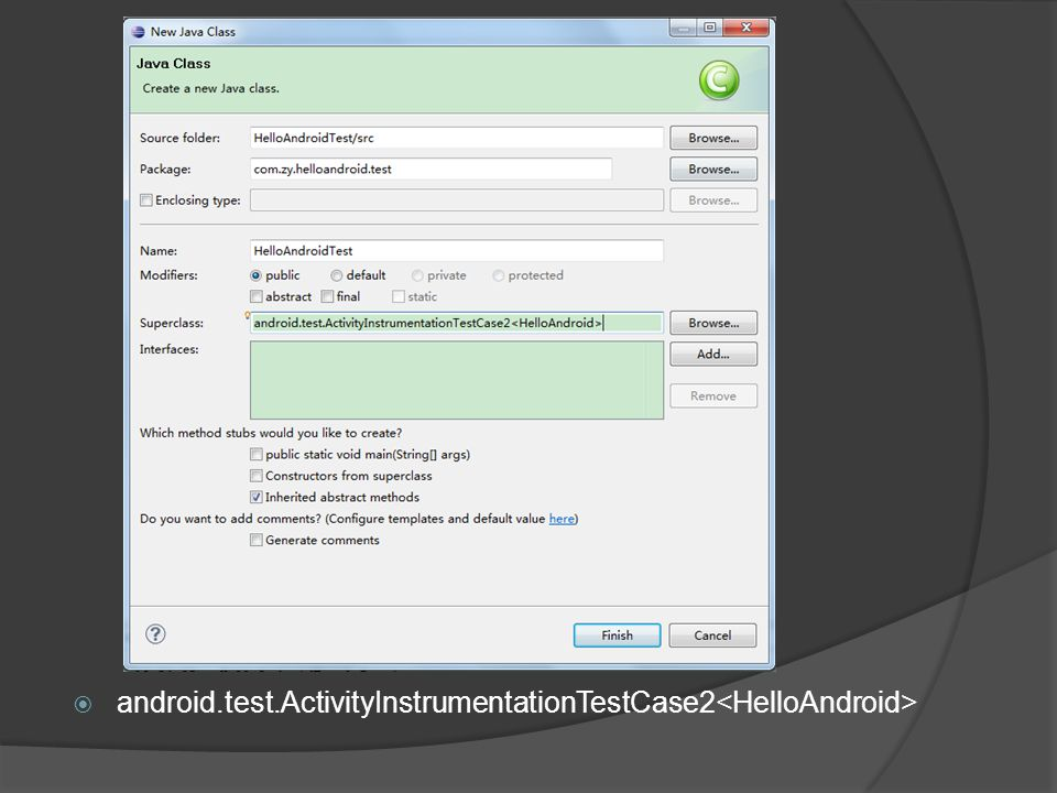 android.test.ActivityInstrumentationTestCase2