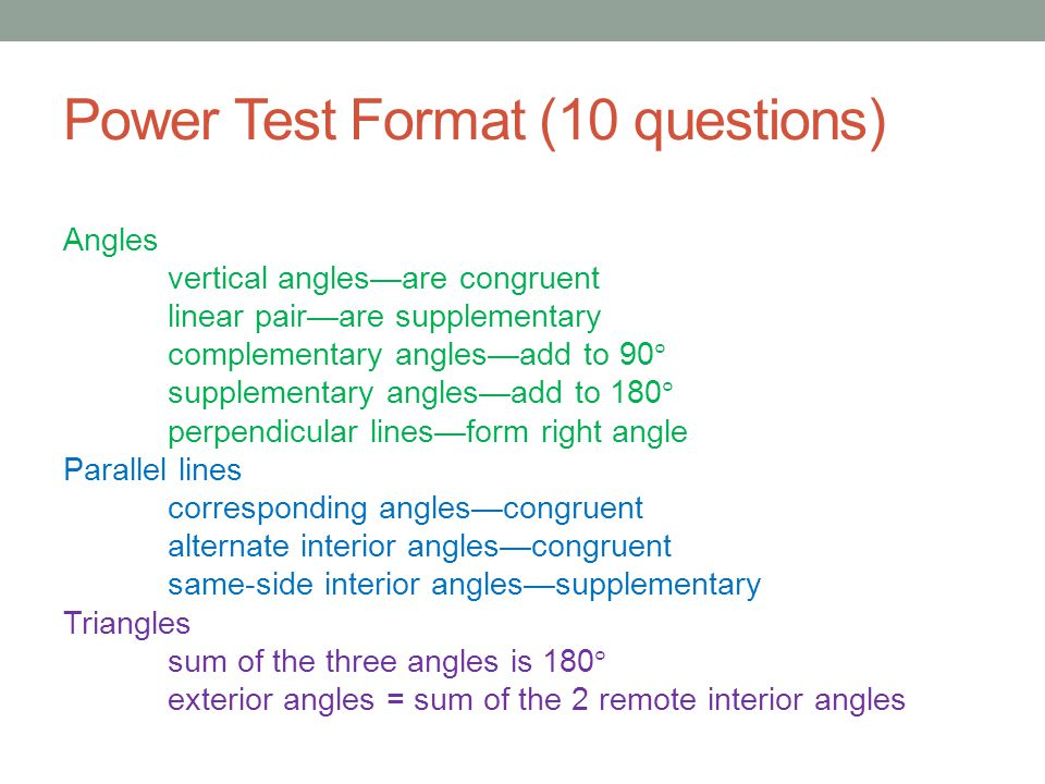 Power Test Format (10 questions)