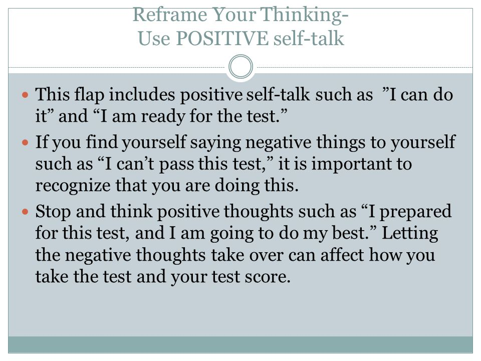 Stop, Look, Listen-Focus on the Test.