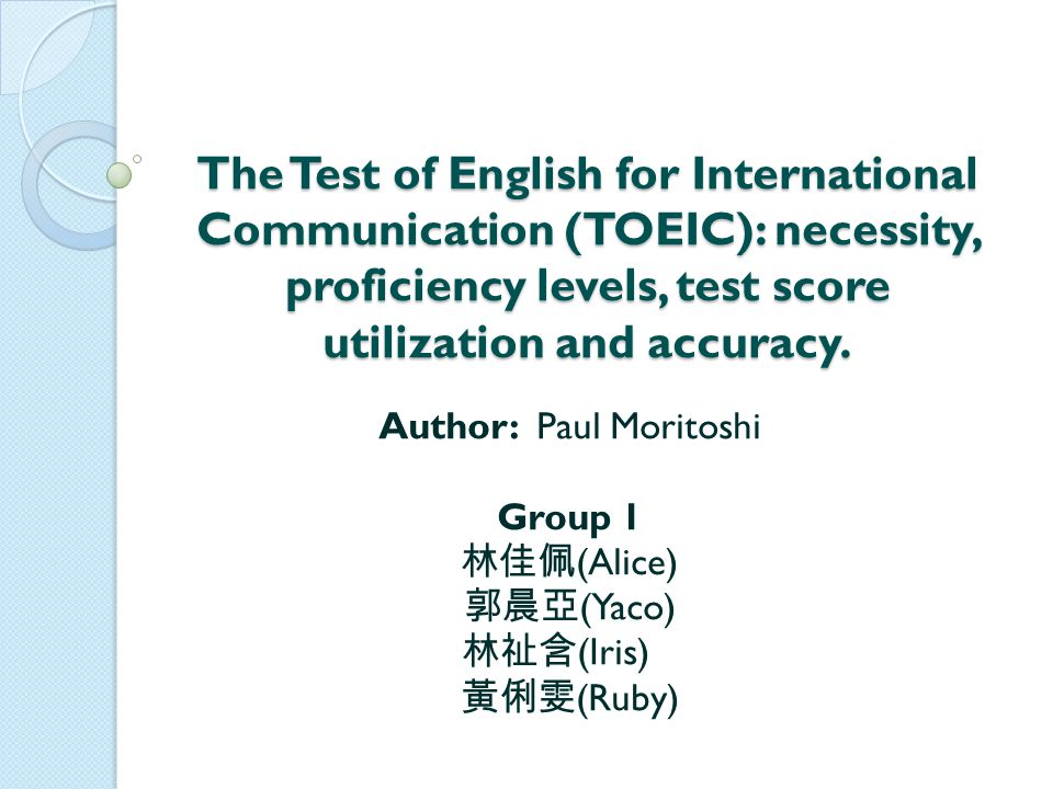 The Test of English for International Communication (TOEIC): necessity, proficiency levels, test score utilization and accuracy.