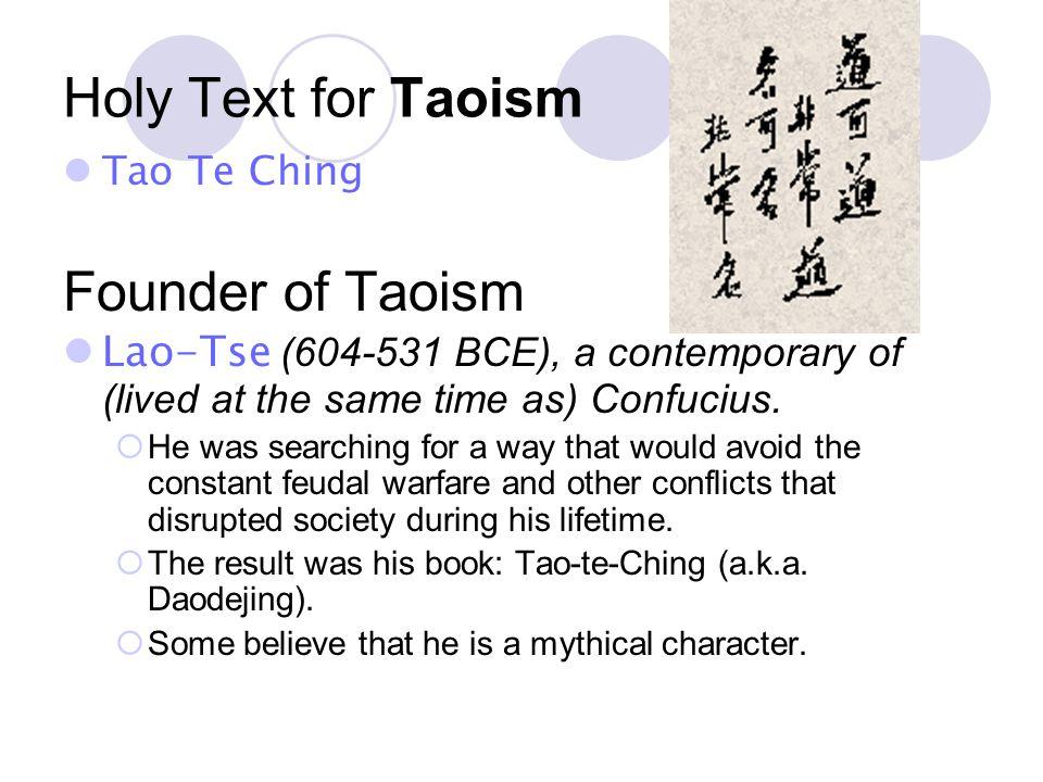 The Yin Yang symbol: Taoist symbol.