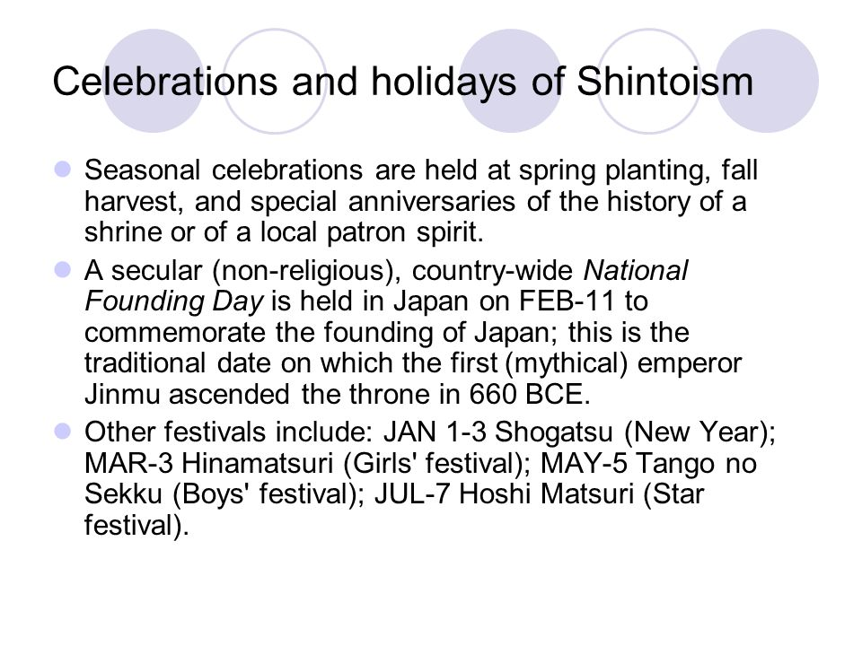 Minor Beliefs of Shintoism Shinto recognizes many sacred places: mountains, springs, etc. They have shrines dedicated to a specific Kami (gods/ancestr