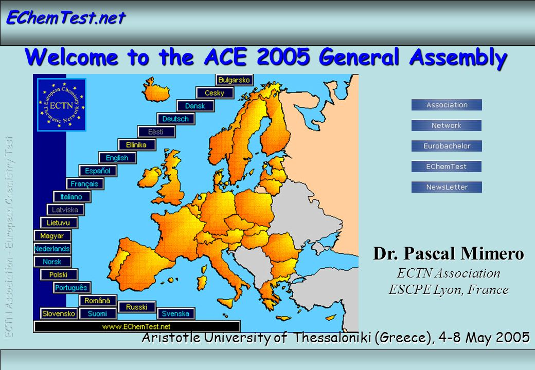 EChemTest.net Annual Conference of the ECTN 2005, Aristotle University of Thessaloniki GR, April 4-8, 2005www.ECTN-Assoc.org12 2 Categories of tests DemoTraining TestDemo / Training Test Static sample session Prior taking any of the certification test session Full set of European Languages currently transferred from the old platform Freely accessible online after registration Freely accessible online after registration Certification TestCertification Test Dynamic session at random European Chemistry Certificate at pre-university or at University levels of studies issued by the ECTNA English versions in operation now and only available in approved testing centers Sessions monitored and taken under controlled conditions Sessions monitored and taken under controlled conditions ECTNA members are awarded with a free access to certification tests ECTNA members are awarded with a free access to certification tests