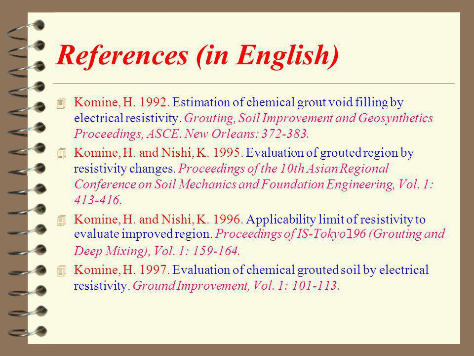 References (in English) 4 Komine, H. 1992.