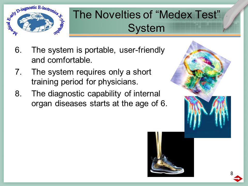 8 The Novelties of Medex Test System 6.The system is portable, user-friendly and comfortable.